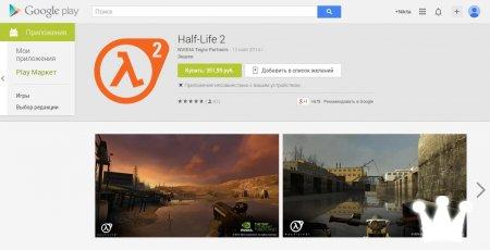 Half-Life: Blue Shift на андроид скачать. Отличный …